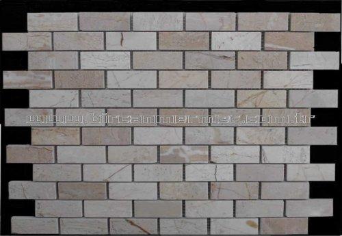 Beige Brick Polished 2.3x4.8
